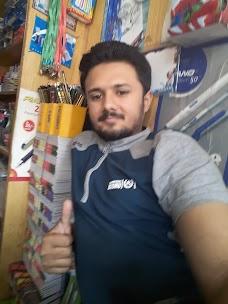Punjab Book Stall chiniot