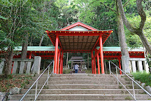 Omi Shrine, Otsu, Japan