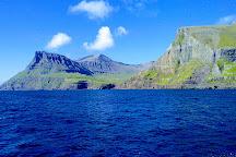 Gasadalur Tunnel, Gasadalur, Faroe Islands