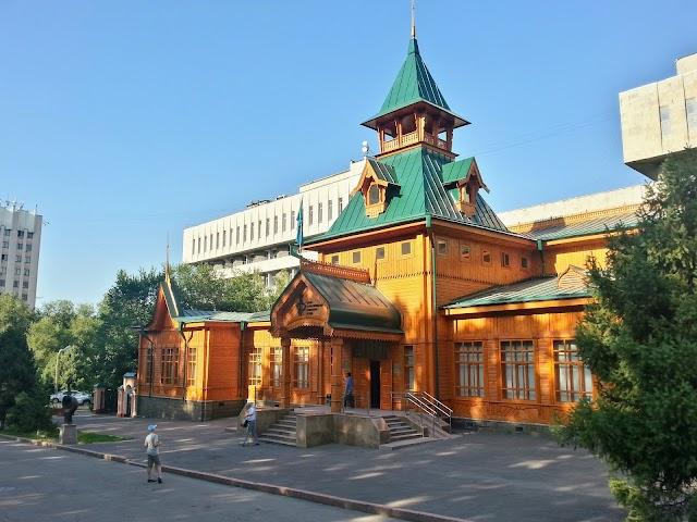 Musée national des Instruments de musique du Kazakhstan