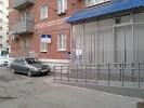 Почта России, улица Тургенева на фото Краснодара