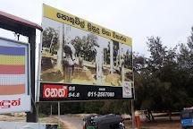 Muhudu Maha Vihara, Pottuvil, Sri Lanka