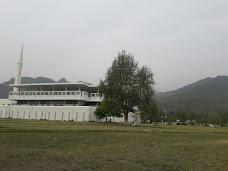 Dr Muhammad Hamidullah Library (IRI Library) islamabad