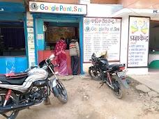 Xerox &Google Point Sini jamshedpur