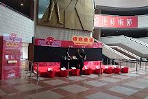 Hong Kong Cultural Centre, Hong Kong, China
