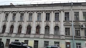 Золотая Середина, Казначейская улица на фото Санкт-Петербурга