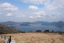 Onimai Lookout, Nishinoshima-cho, Japan