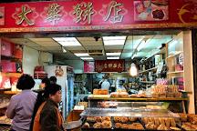 Keelung Miaokou Night Market, Keelung, Taiwan