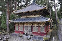 Nikko Tosho-gu, Nikko, Japan
