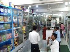 Bhagat Medical Stores jamshedpur
