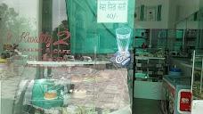 Kwality Bakery udaipur