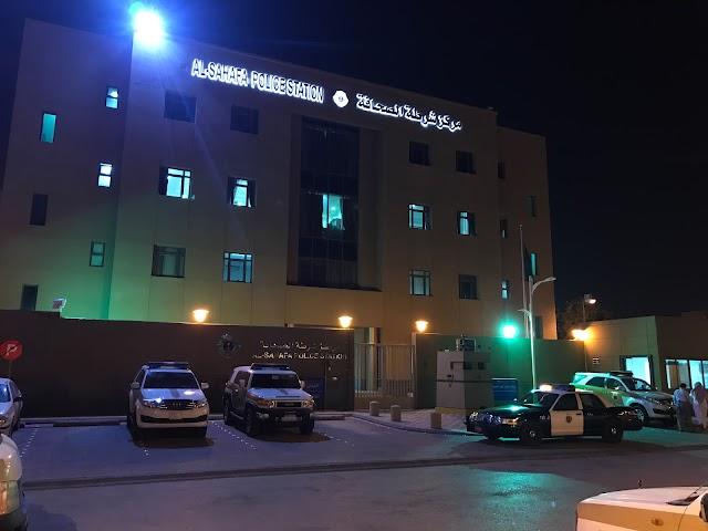 مركز شرطة الصحافة