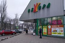 Taras Shevchenko Monument, Donetsk, Ukraine