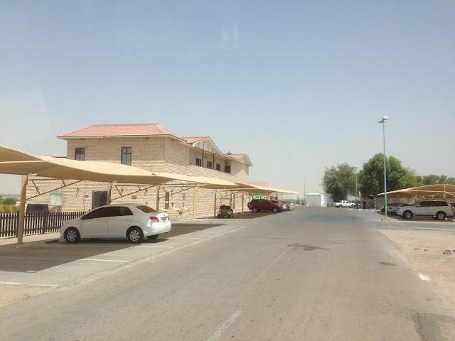 Al Ghazal Golf Club