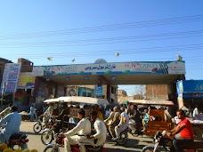Tarar Travels Bus Station