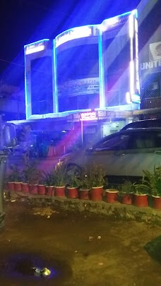 Islamabad Premiere Inn