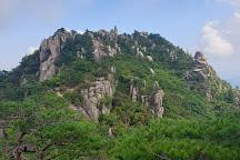 Gayasan National Park, Daegu, South Korea