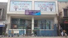 Islamabad Grammar School (IGS)