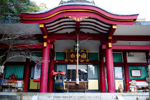 Io-ji Temple, Kaga, Japan