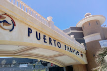Puerto Paraiso Mall, Cabo San Lucas, Mexico