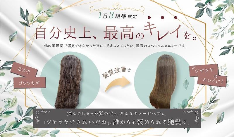 hair salon edel (ヘアサロン エーデル)