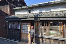 The Soy Sause Museum Yuasa Japan, Yuasa-cho, Japan
