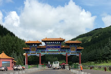 Mulan Paddock, Weichang County, China