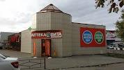 Аптека-Вита, Пролетарская улица на фото Волгограда