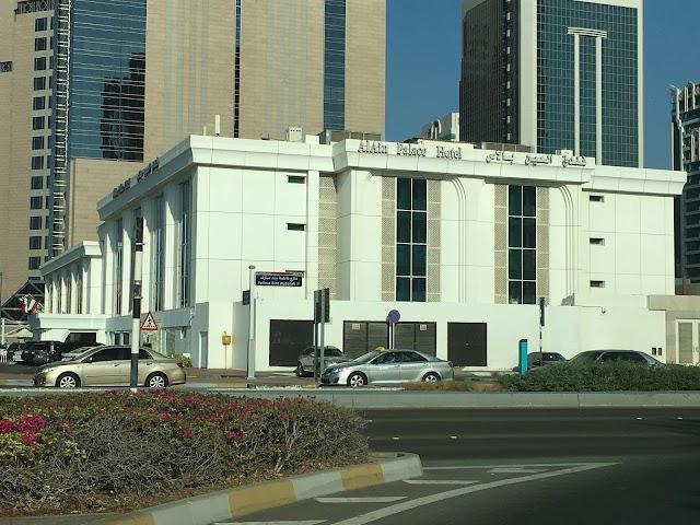 AL AIN PALACE HOTEL ABU DHABI UAE