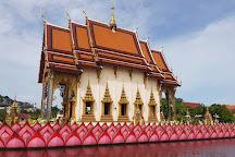 Pha Jun Jaras Viewpoint, Ang Thong, Thailand