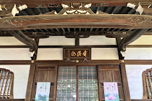 Tahoin Temple, Yanaka, Japan