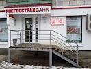 Росгосстрах Банк, улица Коминтерна на фото Нижнего Новгорода