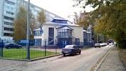 Медин, улица Труфанова на фото Ярославля