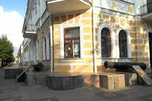 Brest Regional Museum of Local Lore, Brest, Belarus