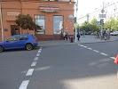 Гурман, улица Энгельса, дом 14 на фото Минска