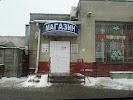 Магазин N 17 ОАО Падзея, 1-й Измайловский переулок на фото Минска