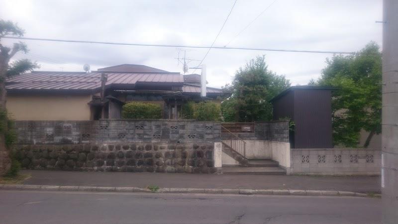 レストラン&カフェひぐち