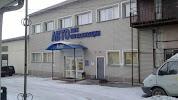 SINATRA, студия автозвука, улица Шахтёров, дом 4, строение 3 на фото Красноярска