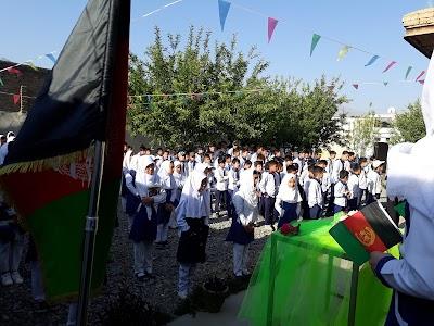 مکتب خصوصی سحا -SHA Private School