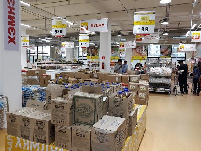 Hunnu Mall Co., Ltd