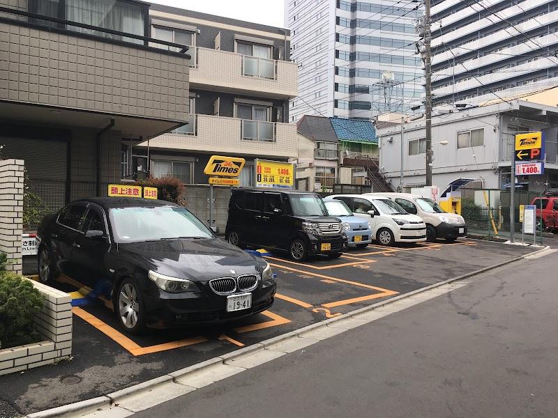 タイムズ渋谷本町第18