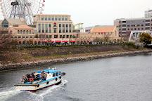 Kishamichi Promenade, Yokohama, Japan