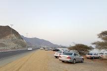 Sandy Beach, Fujairah, United Arab Emirates