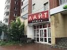 Лайт, Отель, улица Бебеля на фото Екатеринбурга