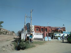 Superior Group of Colleges chiniot