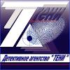 """Детективное агентство """"Тени"""", улица Гоголя, дом 43/1 на фото Уфы"""