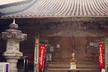 Hotsumisakiji Temple, Muroto, Japan