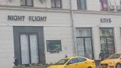 Night Flight, Тверская улица, дом 16 на фото Москвы