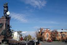 Monument to Alexander III, Irkutsk, Russia