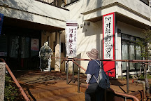 Kawai Tsuginosuke Memorial, Nagaoka, Japan